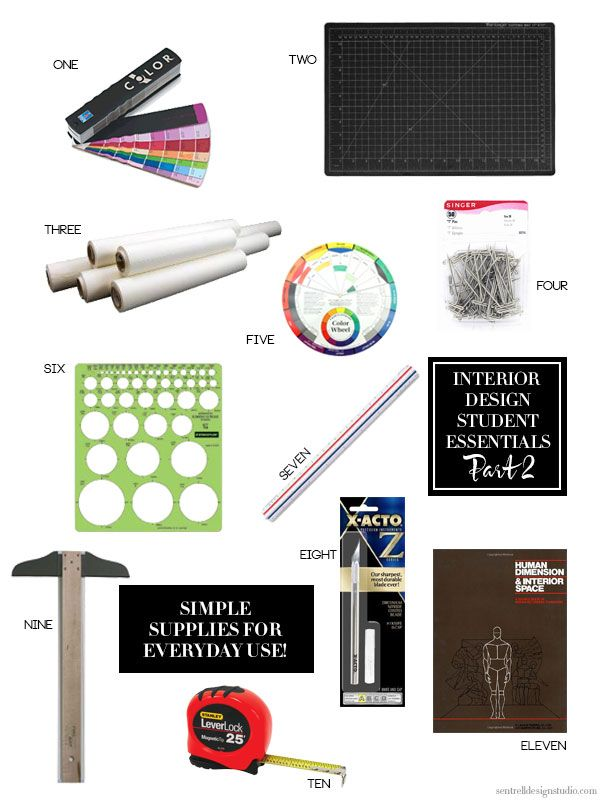 Great 11 Interior Design School Supplies Part II