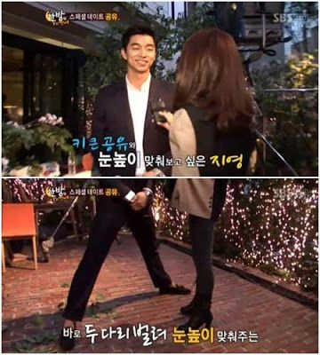 Daily K Pop News: Gong Yoo's 'manner legs' draw attention