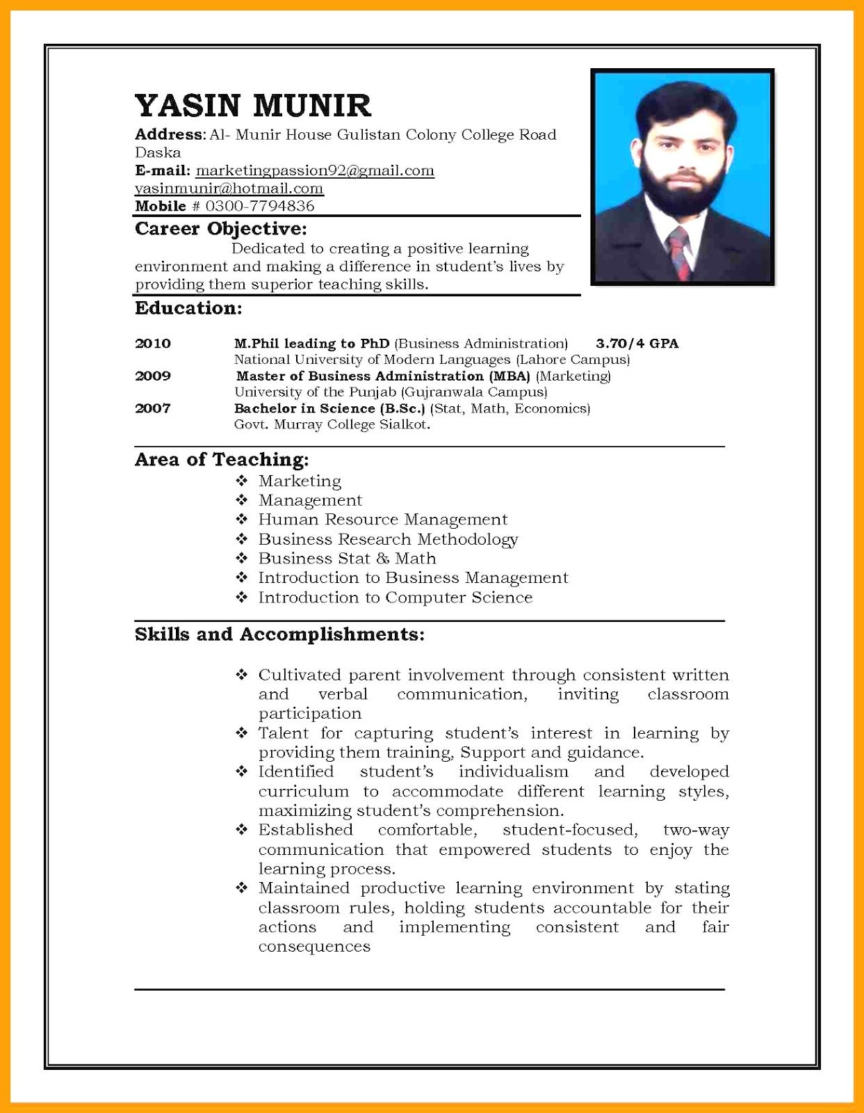 Job resume format image by Golden Mobile on fahad in 2020