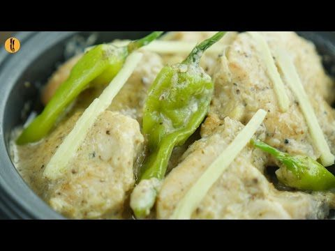 Chicken White Karahi Recipe By Food Fusion Youtube Recipes