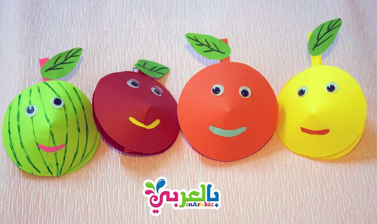 فواكه مجسمة للأطفال بالورق الملون Ramadan Crafts Paper Crafts For Kids Spring Crafts