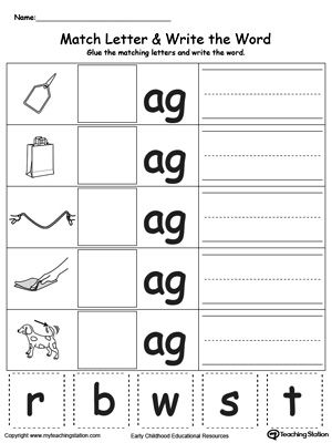 AG Word Family Match Letter and Write the Word   school   Pinterest ...