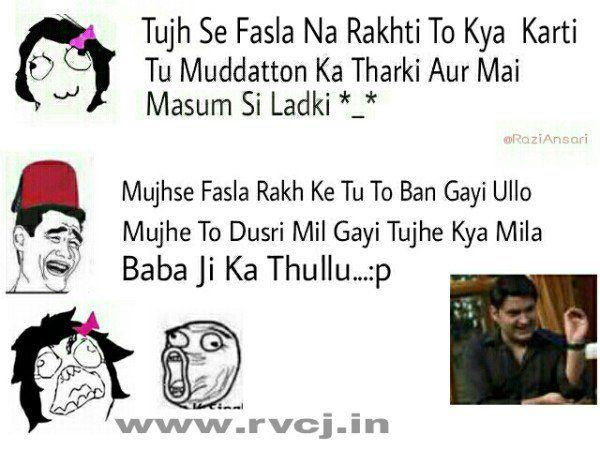 Picsart_1433413308346 Desi Jokes Humor Quotes Funny Quotes Funny Bunnies Urdu Poetry