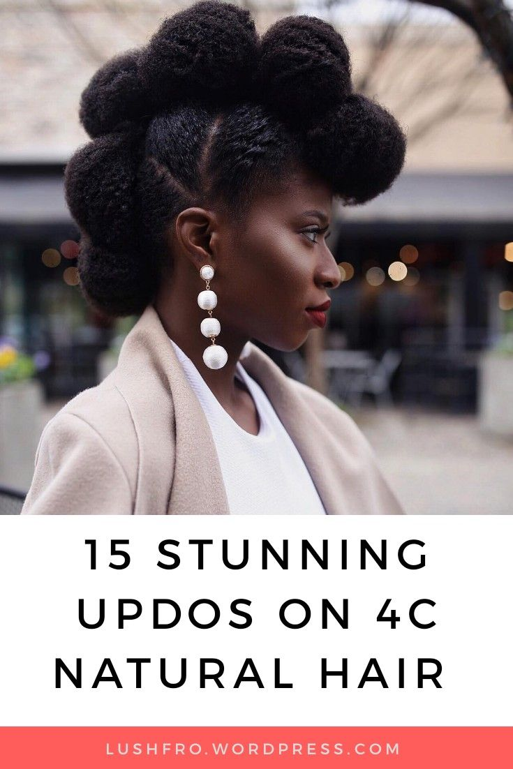 best easy unique bridal updo hairstyles on versatile 4c natural hair #naturalhairupdo