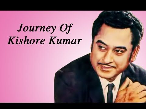kishore kumar facebook