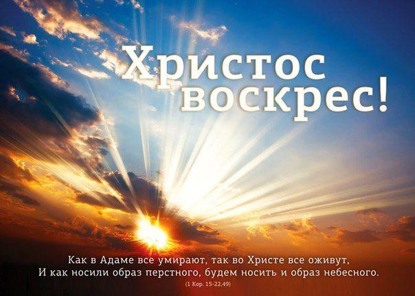 Коллекция христианских открыток   Христианские картинки, Христос,  Христианские цитаты