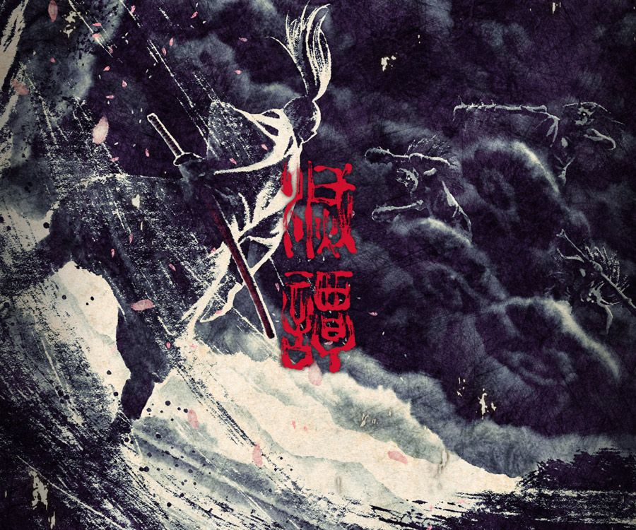 """Check out this @Behance project: """"Metsutan 滅譚 - Songs of the Void - Album Artwork"""" https://www.behance.net/gallery/46781791/Metsutan-Songs-of-the-Void-Album-Artwork"""