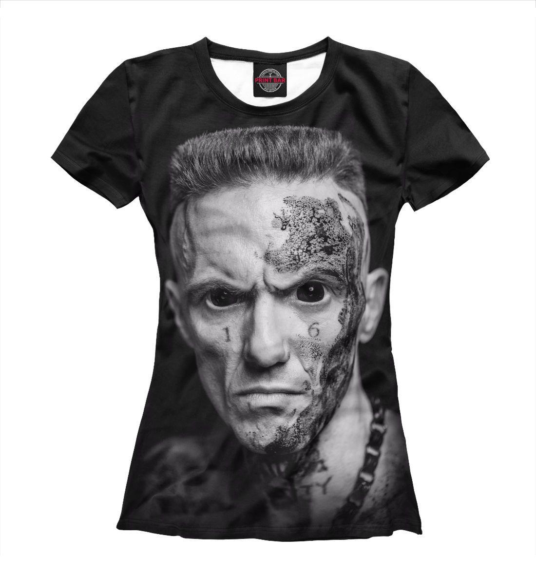 5e453d276 Ugly Boy T Shirt - Catalyst PSM