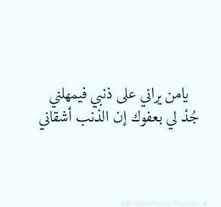 Pin By رضوى محمد عوض On Islamic Arabic Calligraphy Calligraphy