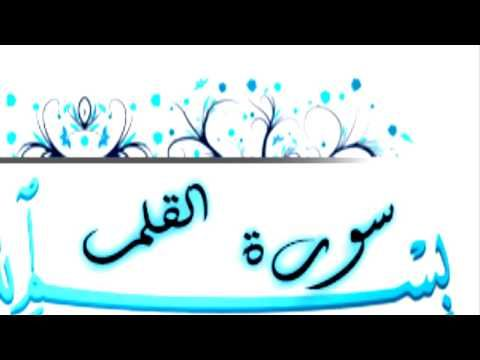 Youtube Islam Hadith Islam Pure Products