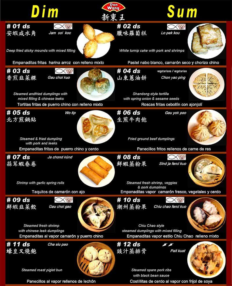 Yum Cha Dim Sum Please Like Share Repin Thanks Dim Sum Food Yum