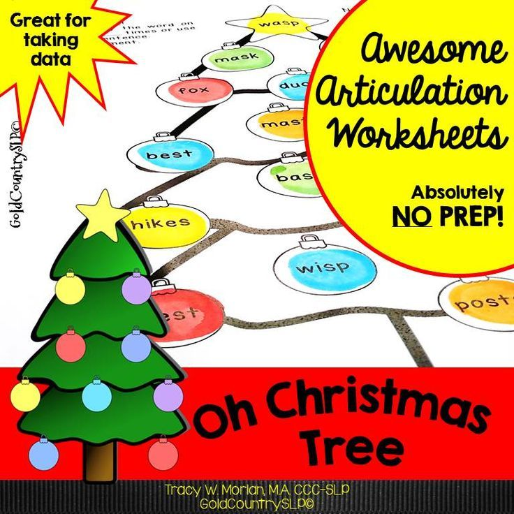 Oh Christmas Tree Awesome Articulation Dot Art | Activities ...