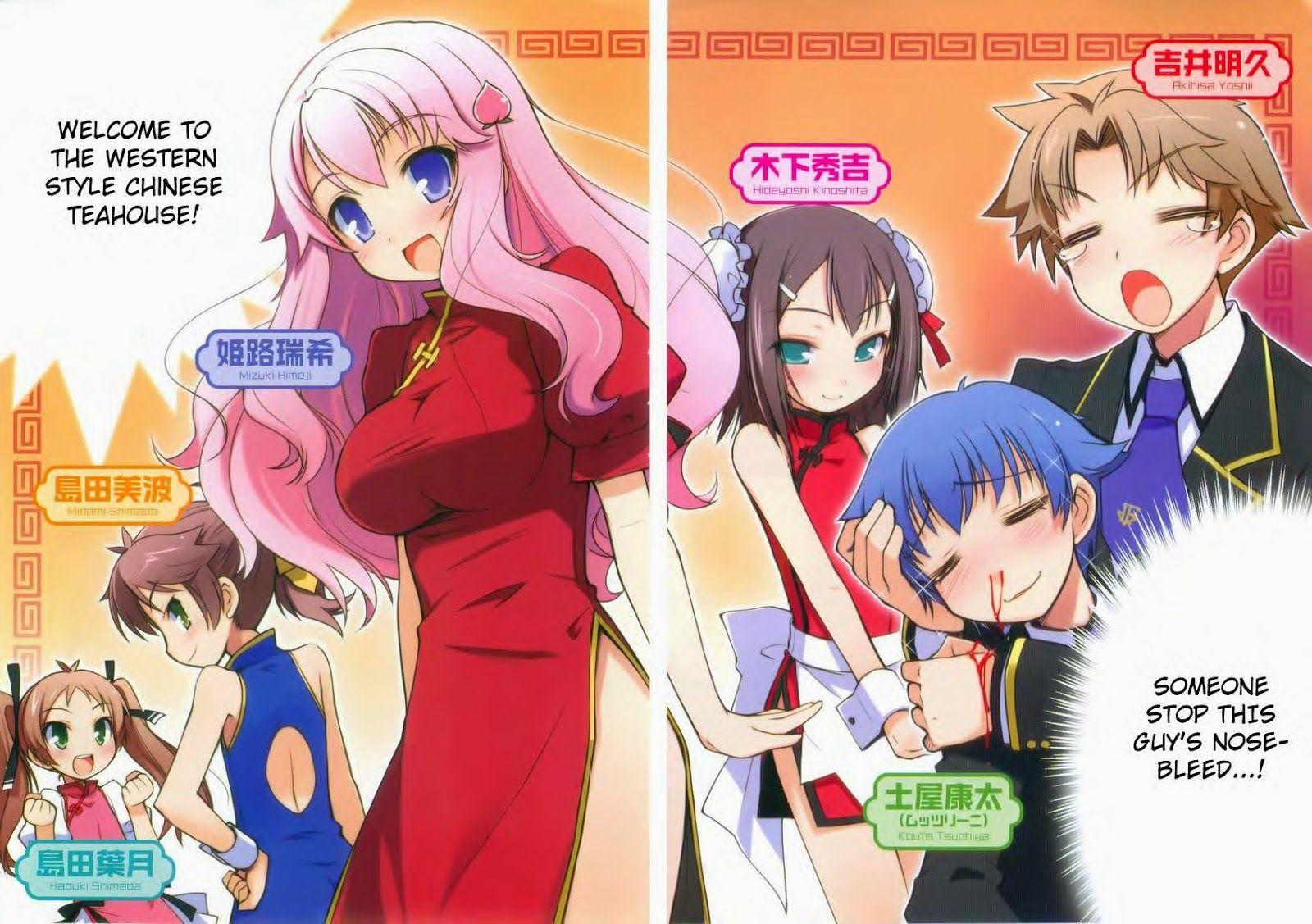 Pin On Anime Light Novels