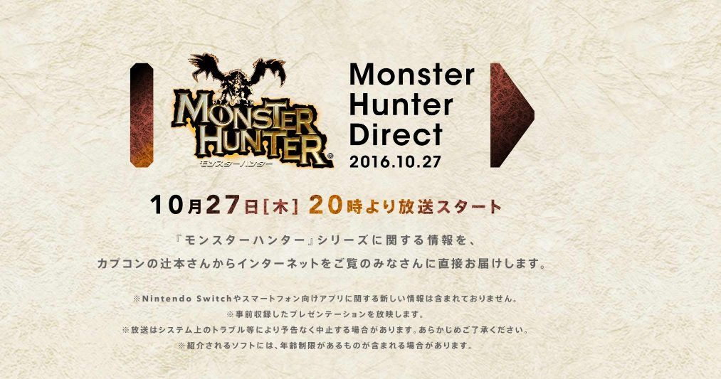 "There's a new Nintendo Direct this week for Monster Hunter: Nintendo is pretty much all in for Monster Hunter. ""Ninten does what Sony…"