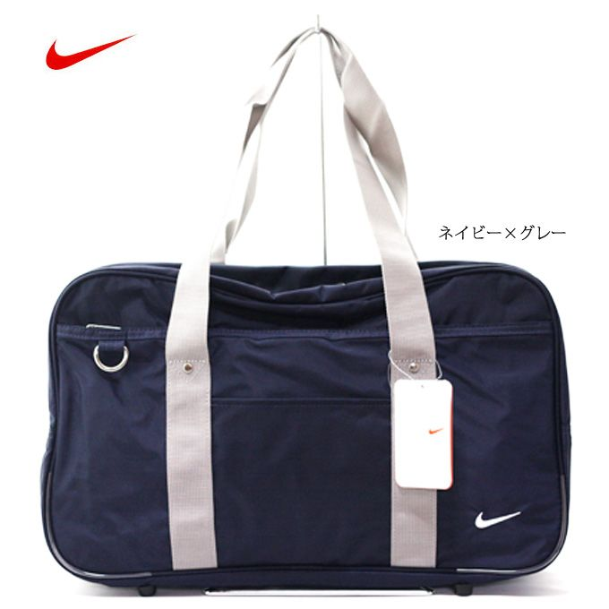 NIKE 6502401 Nike school bag Tiger bag student bag school bag men's women's junior high school students nylon.