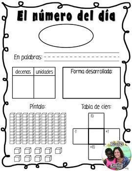 Spanish Morning Work- Amanezco Aprendiendo (trabajo de la