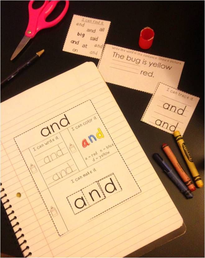 FREE Simple Sight Words Interactive Notebook sample page - sample notebook paper