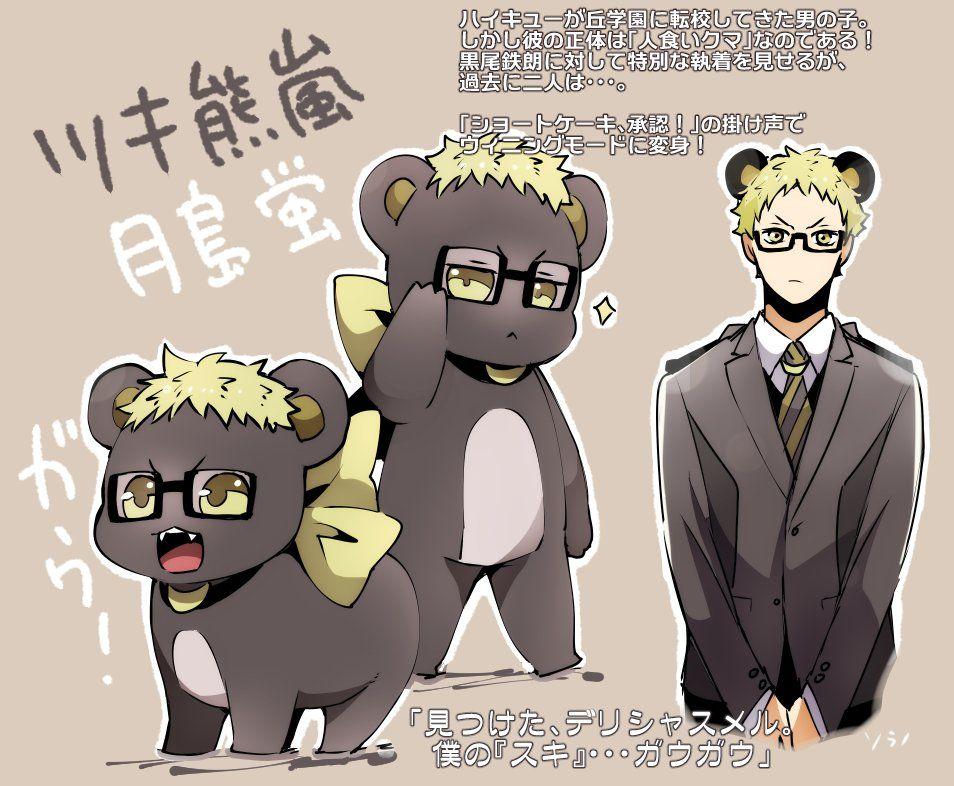 ソラノ sorano sun さん twitter haikyuu tsukishima haikyuu anime haikyuu
