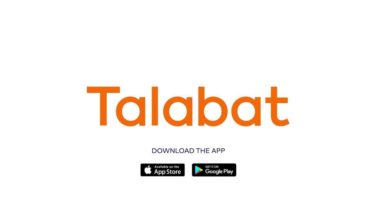 تطبيق Talabat يوفر لك خدمة طلب الطعام من مطاعمك المفضلة بالمملكة العربية السعودية Tech Company Logos Company Logo App Store Google Play
