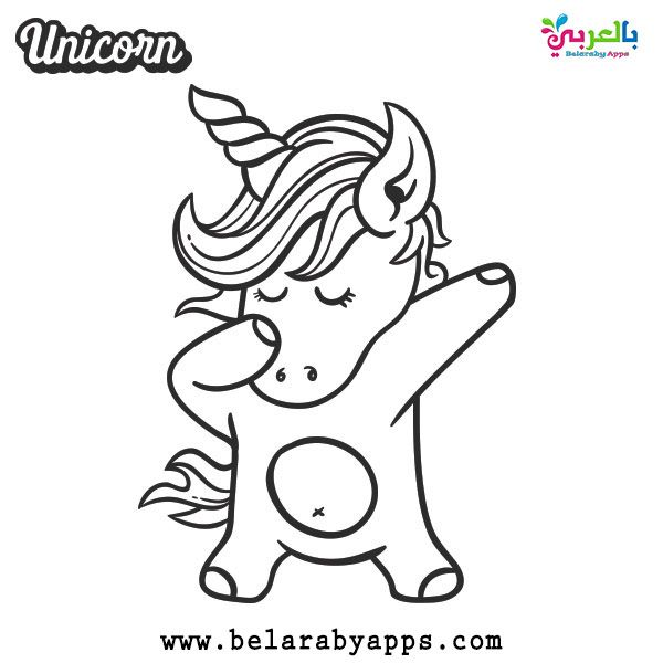 Free Printable Unicorn Unicorn Coloring Pages Belarabyapps Unicorn Coloring Pages Cute Coloring Pages Horse Coloring Books