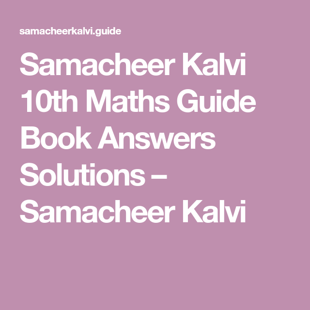 Pin on 10th maths guide