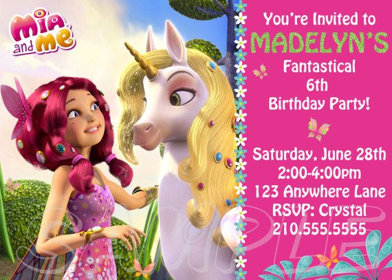 Mia And Me Party Mia And Me Invitation New Printable By Justaddfrosting On Etsy 6 00 Kids Themed Birthday Parties Its My Birthday Fairy Birthday Party
