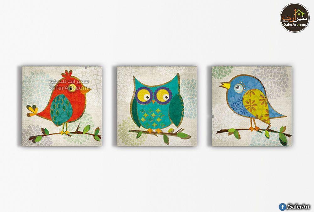 طيور بومه وعصفور سفير ارت للديكور Coasters