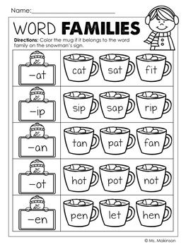 winter printables literacy math science educational ideas rhyming worksheet word. Black Bedroom Furniture Sets. Home Design Ideas