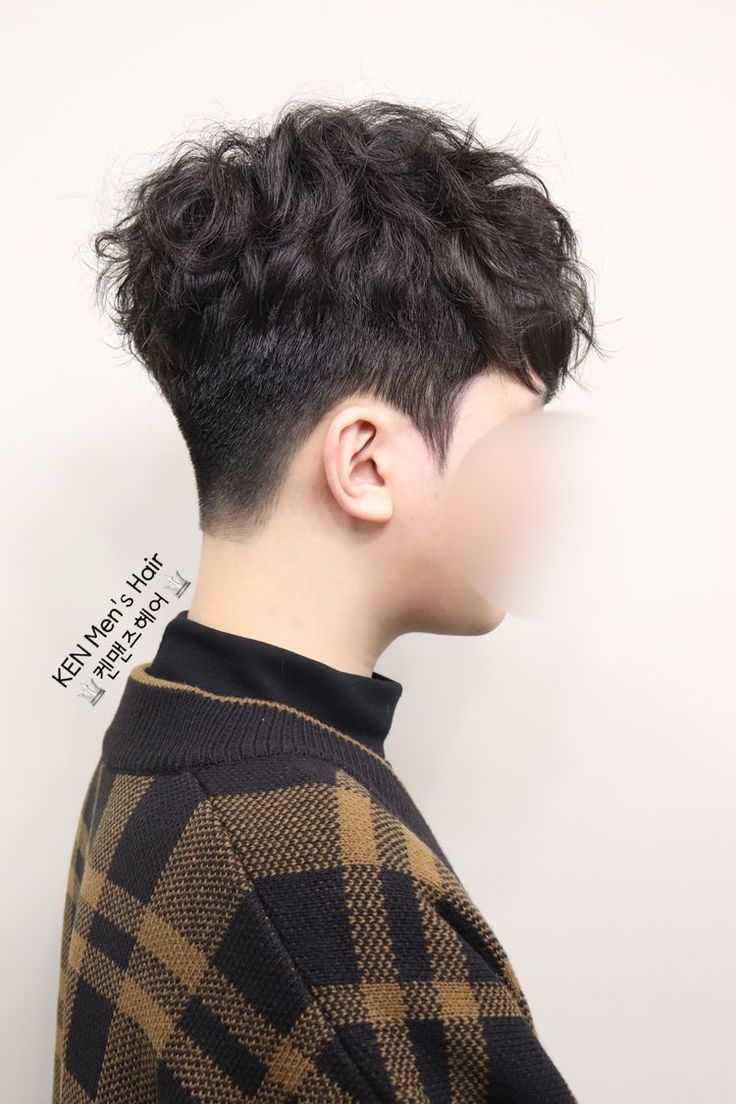 Idea By Christable Lee On Men Hair Curly Asian Hair Asian Haircut Curly Hair Men