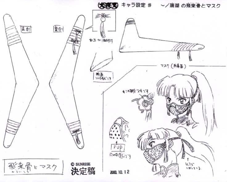 InuYasha SANGO Hirakotsu (I'm not even sure I spelled it right) + slayer mask