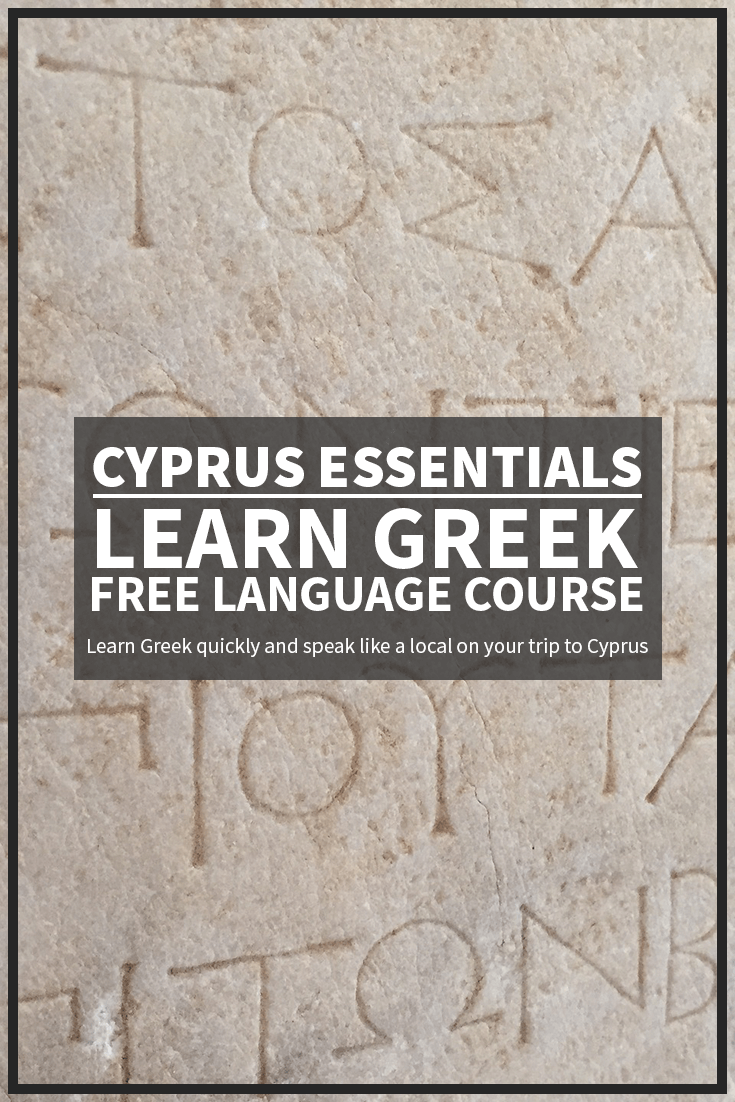 Learn The Greek Language Learn To Speak Greek Pinterest Visit