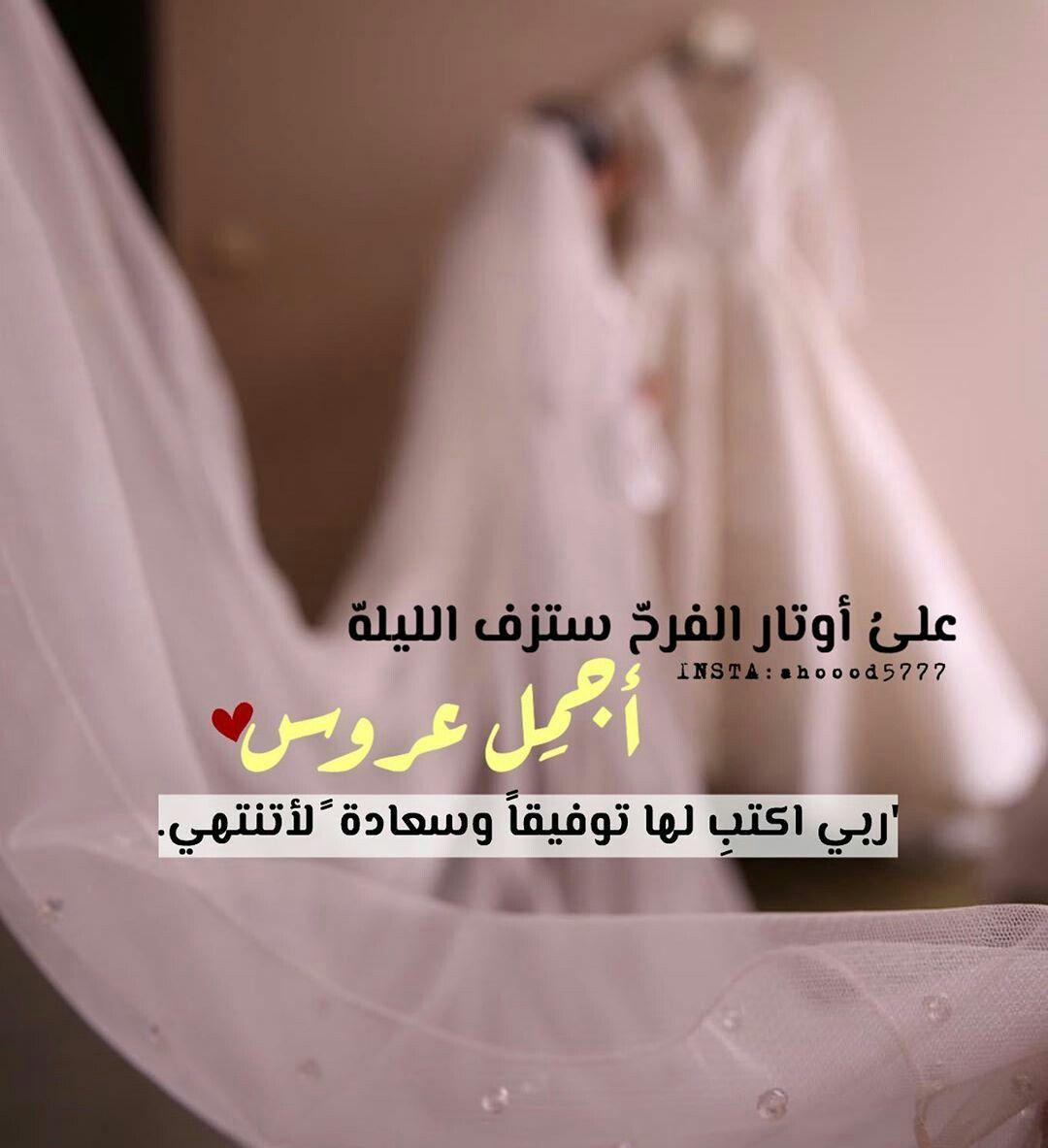 Pin By Kaouthar Ser On Photography Wedding Logo Design Bride Quotes Wedding Logos