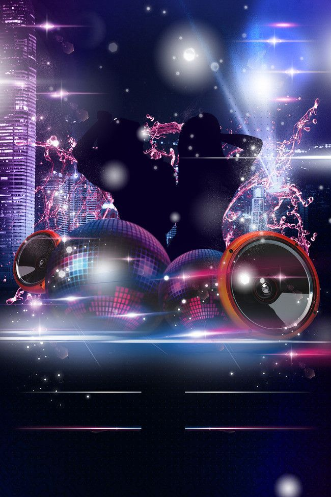 Dynamic Fashion Music Party Poster Background Material in