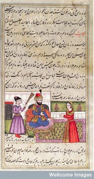 Persian Illustration Persian Miniature Illustration Persian
