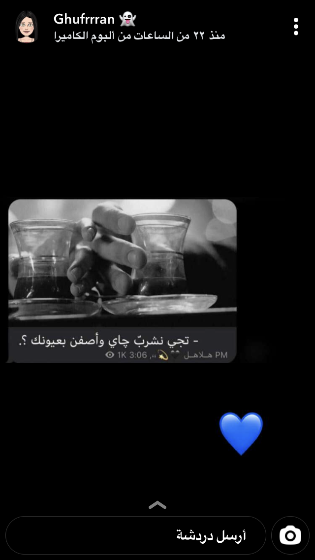 Pin By Nona On نوني Arabic Love Quotes Love Quotes Words