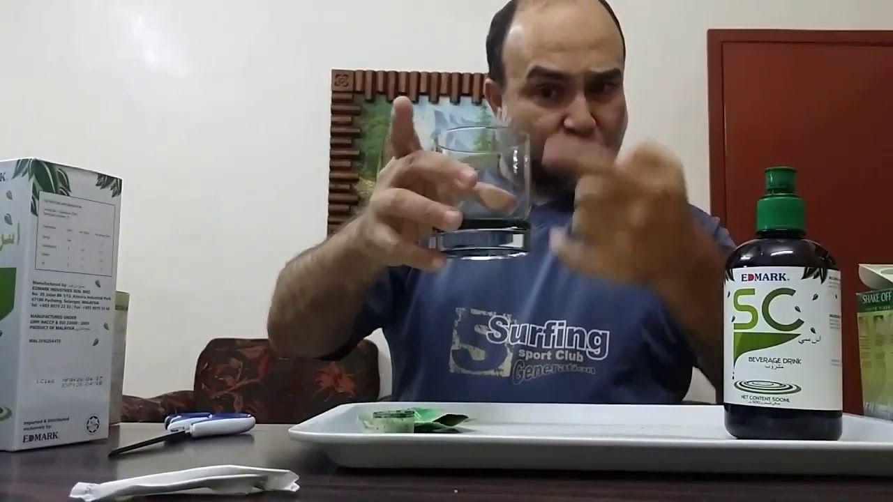 شرح استخدام منتج الشيك أوف لعلاج القولون Vodka Bottle Vodka Bottle