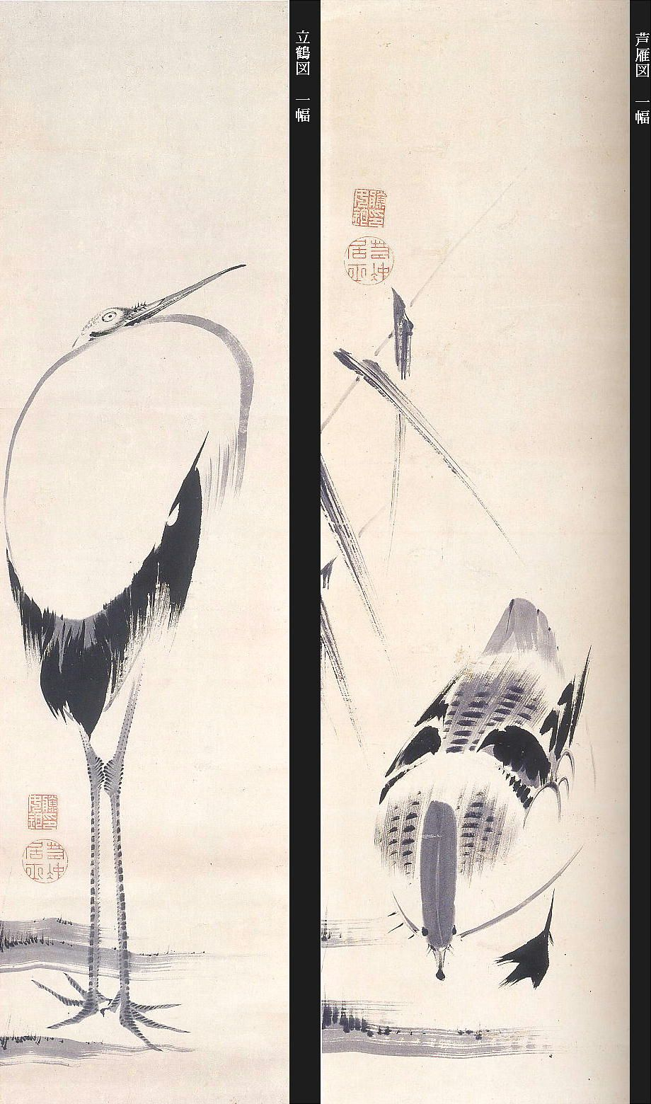 伊藤若冲 芦雁図 立鶴図. Crane and rooster. Japanese hanging scrolls. Ito Jakuchu. Eighteenth century