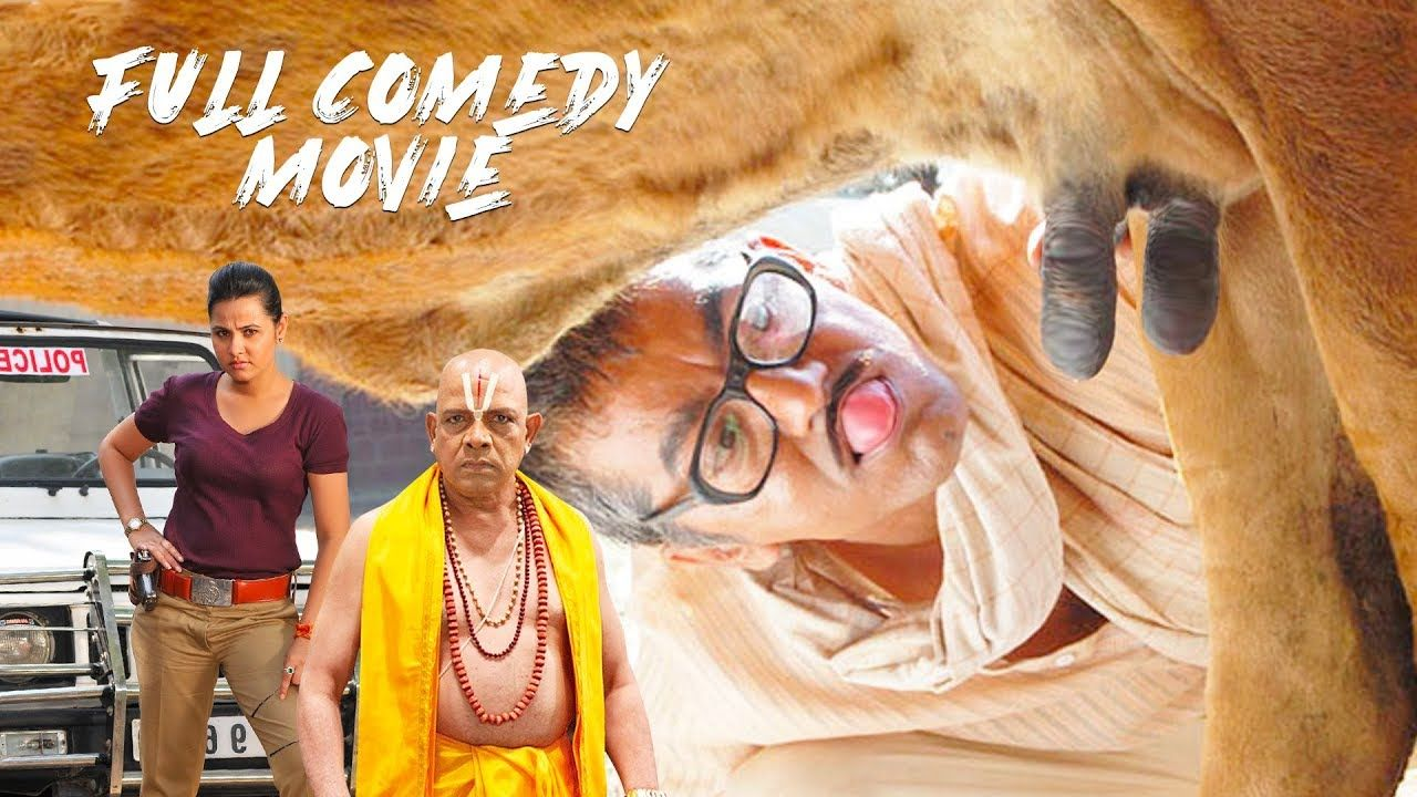 New Release Family Comedy Movies 2019 Hindi Movie Gunwali Dulhaniya Film Komedi