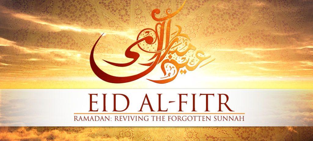 Great Eid Mubarak Eid Al-Fitr Feast - 5e1a6a85e810ba5afbaaca1c62e2a5b4  Picture_871471 .jpg