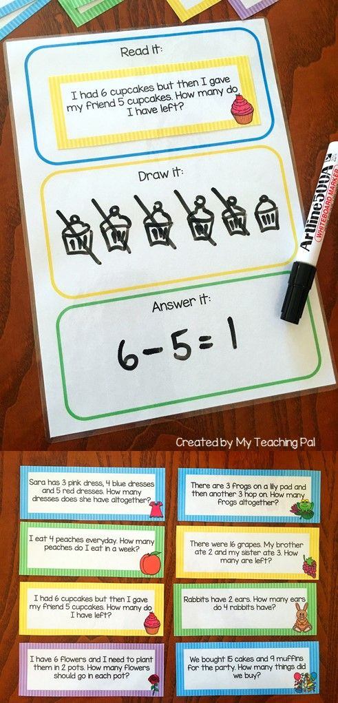 Math Word Problem Task Cards - Addition, Subtraction, Division ...