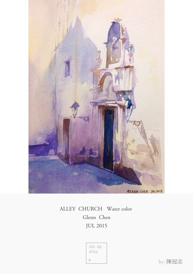 Alley Church Painting Art Watercolor