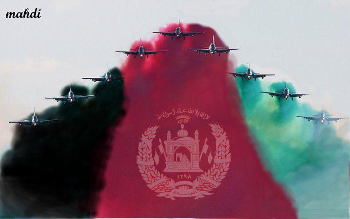 Flag Color Afghanistan Photography
