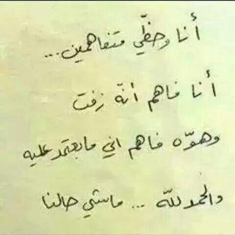 بالضبط D رمزيات عربي كلمات تصميم تصاميم انجليزي Post Words Quotes English Quotations Words Quotes
