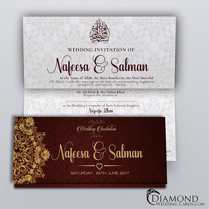 Red Burgundy Royal Muslim Wedding Card Light Version With