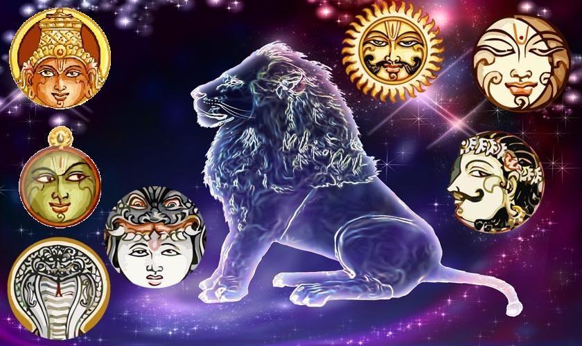 Leo Acuarius Axis Vedic Astrology