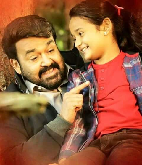 Mohanlal And Meenakshi From The Movie Of Oppam 2016 Malayalam