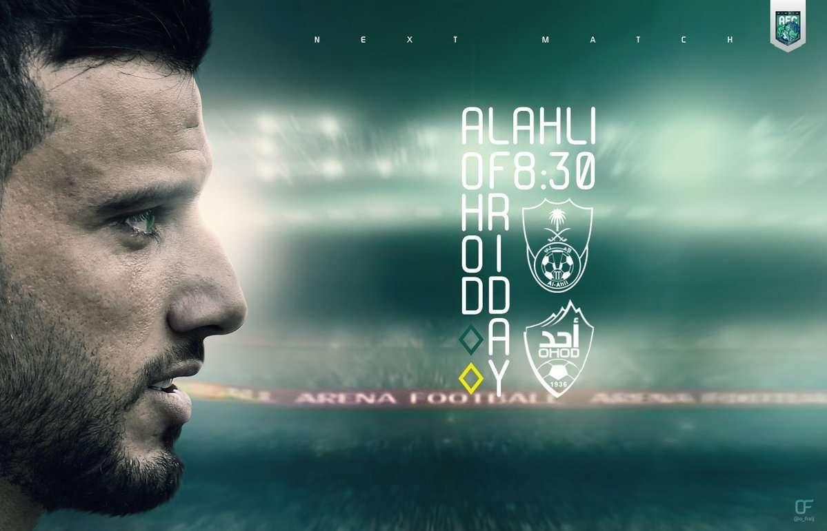 موعد مباراة الأهلي السعودي القادمة في الدوري السعودي والبطولة العربية والقنوات الناقلة Movie Posters Poster Sports