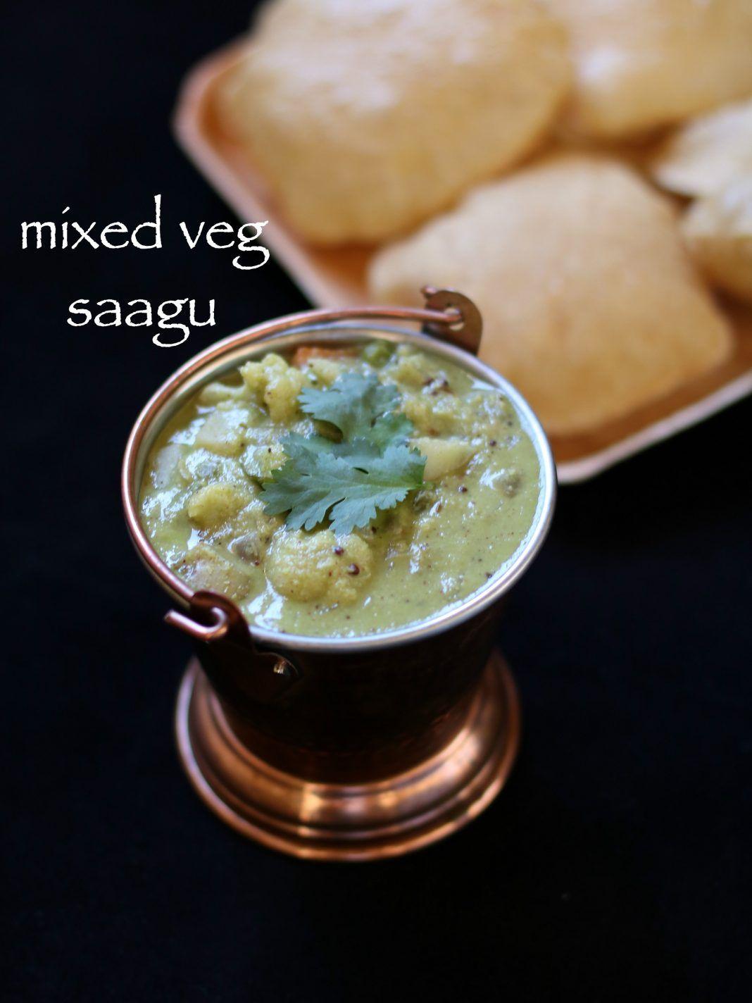 sagu recipe mixed veg sagu recipe vegetable saagu