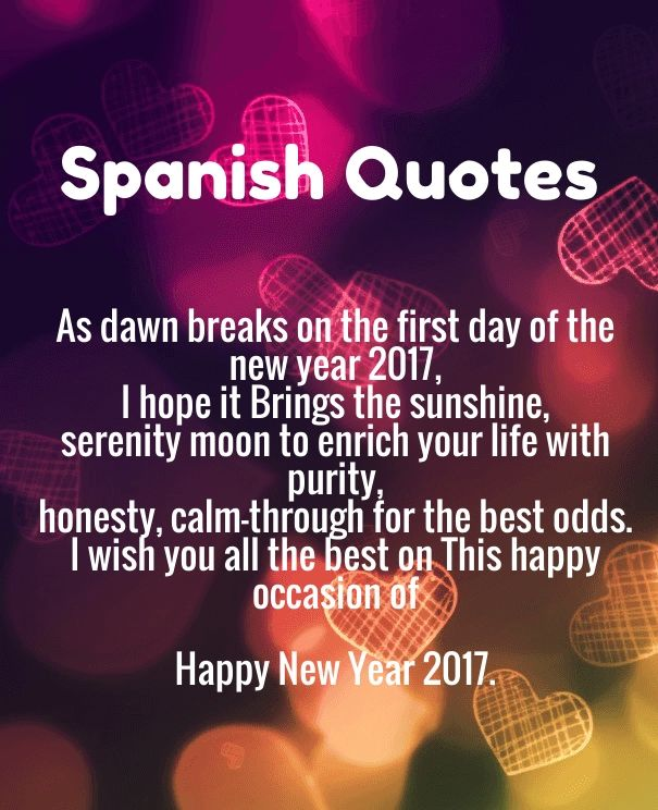 Love Quotes In Spanish Translated To English: Spanish Happy New Year Greetings