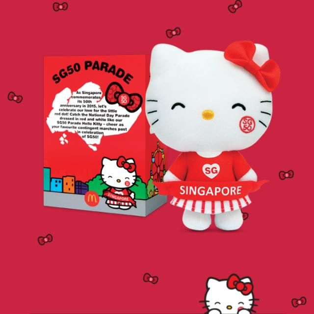 Sg50 Collector S Edition On Carousell Hello Kitty Kitty Character